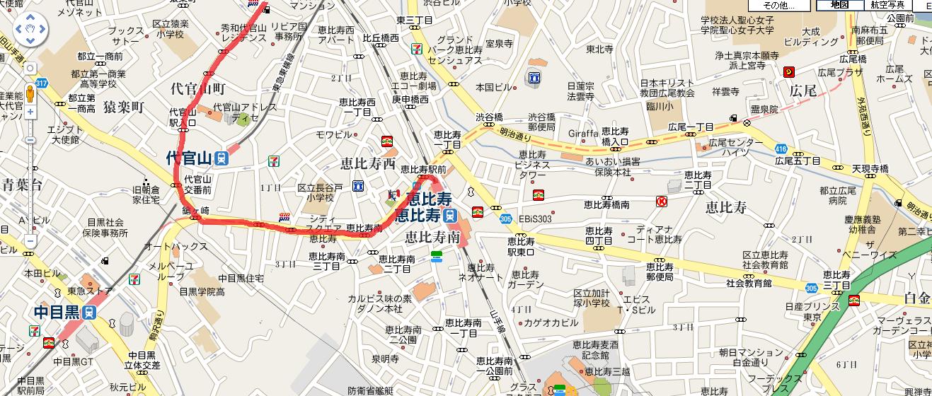 歩いた距離3